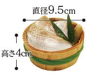笹漬けのサイズ
